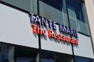 Tante Marie, The Restaurant